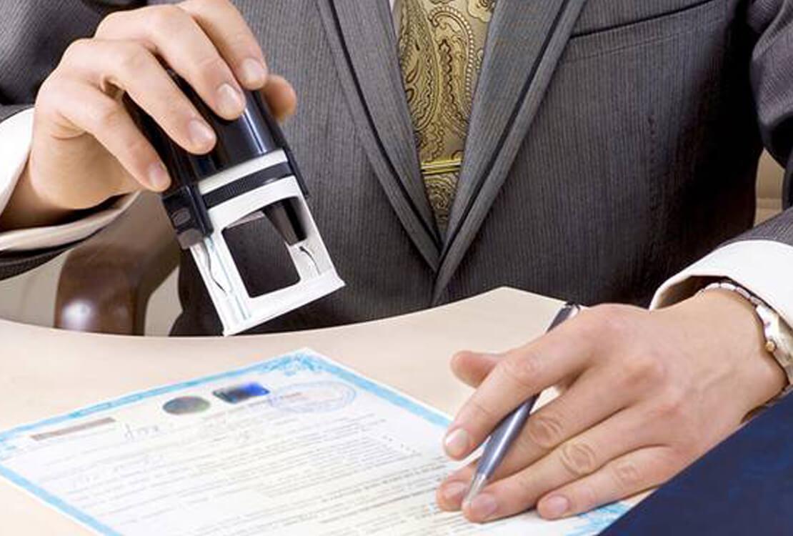 Получение сертификатов соответствия на общестроительные работы
